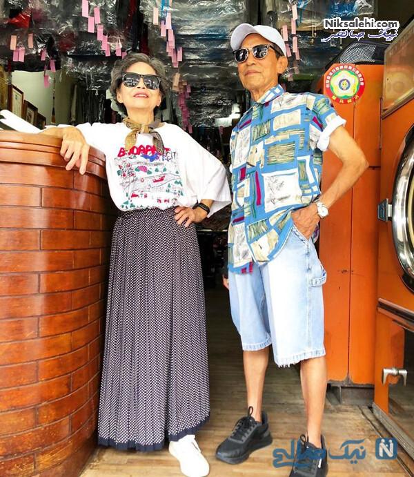 استایل های تماشایی زوج سالمند