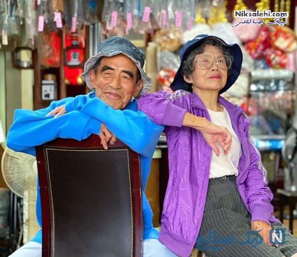 زوج تایوانی صاحب خشکشویی