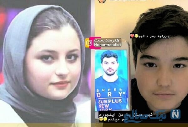 شباهت سینا مهراد و پسر دایی نیکا فرقانی