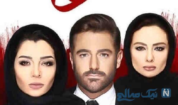 تصاویری از بازیگران سریال گیسو