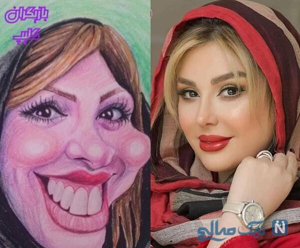 کاریکاتور بازیگران معروف ایرانی