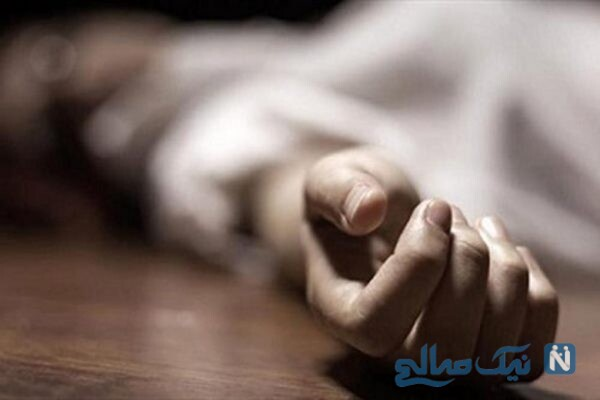 بدهکار مهریه و جزئیات قتل زن توسط همسر سابقش