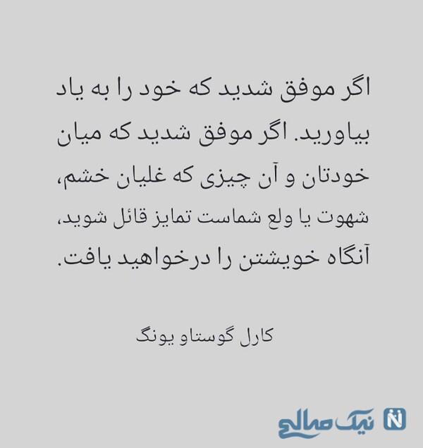آخرین پست محمدرضا فروتن
