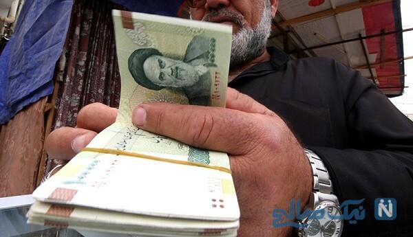افزایش درآمد بازنشستگان