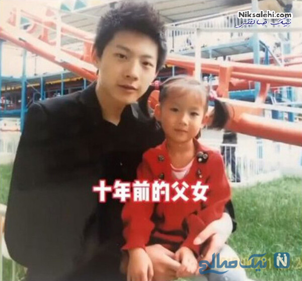 دوران کودکی دختر در کنار پدرش