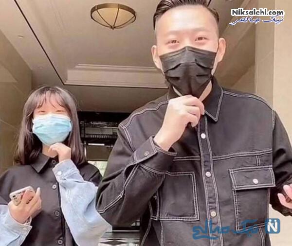 پدر و دختر جنجالی چینی