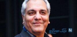 ویلا و ماشین لاکچری مهران مدیری بازیگر فیلم رحمان ۱۴۰۰