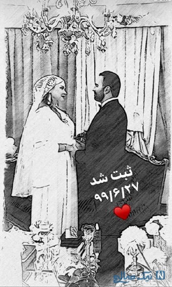 ازدواج نیلوفر هوشمند
