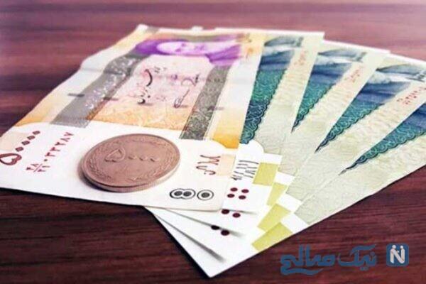 پرداخت یارانه کالایی از مهر ماه
