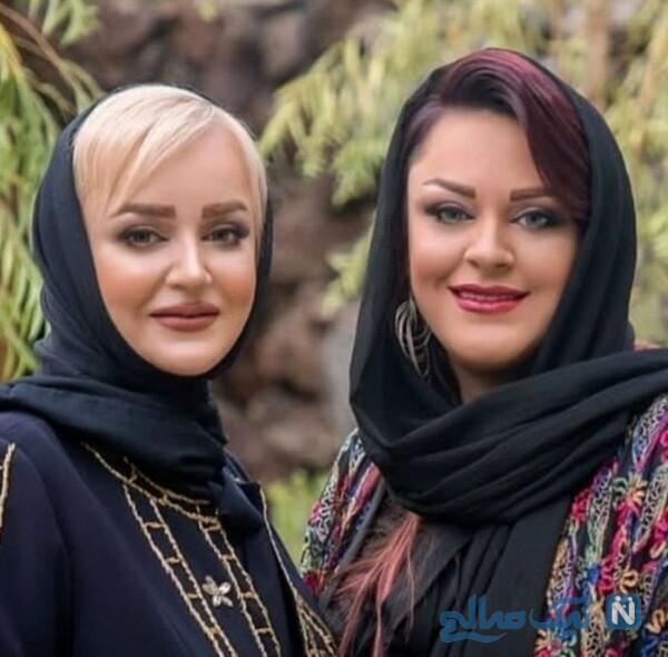 جدیدترین عکس خواهر نعیمه نظام دوست