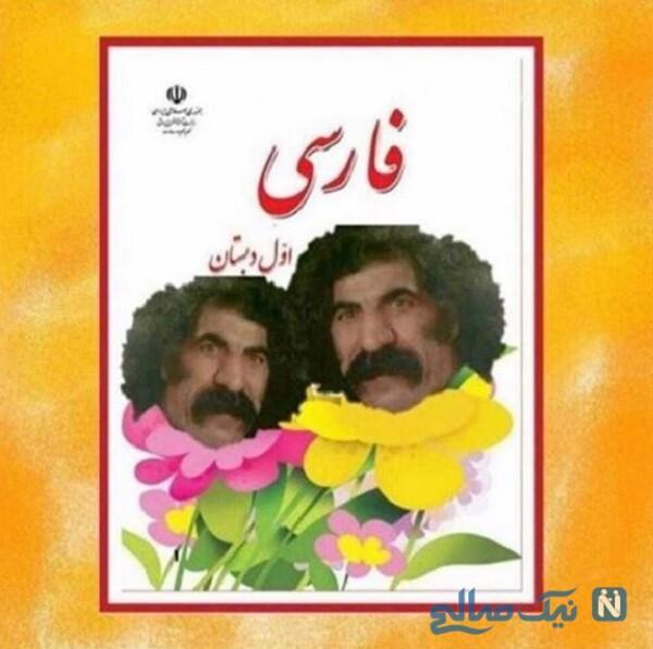 پست جدید محسن تنابنده