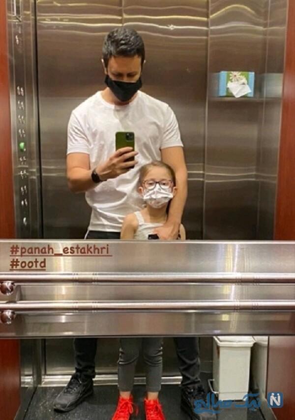 سلفی آسانسوری شاهرخ استخری و دخترش