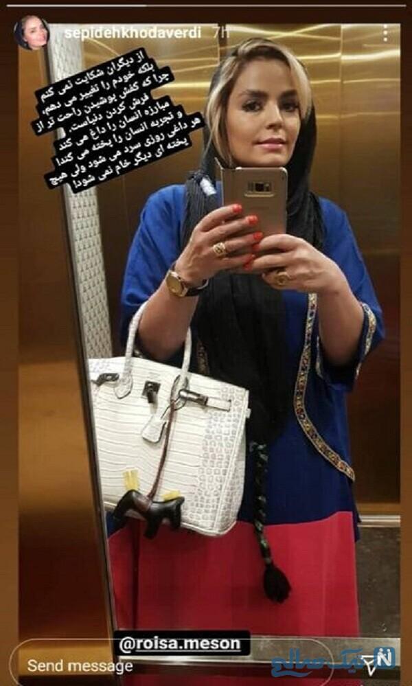 سلفی سپیده خداوردی در آسانسور