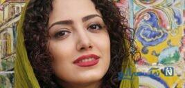 شقایق جعفری جوزانی در آرامستان ارامنه کاتولیک ها