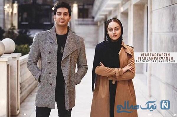 خانم بازیگر درکنار فرزاد فرزین