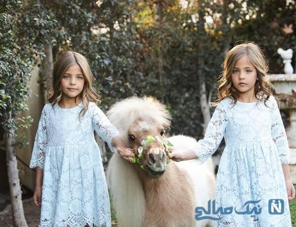 آوا ماریه و خواهرش