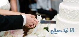 کیک عروسی زوج جوان در آمریکا جنجال آفرین شد