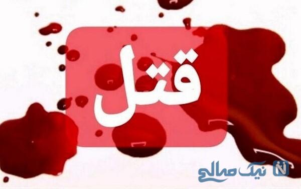 فجیع ترین فیلم از لحظه قتل سمیرا ۳۲ ساله در شهر ری+۱۸