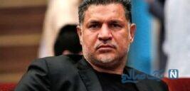 ویدیویی از لحظه سرقت گردنبند علی دایی در زعفرانیه تهران