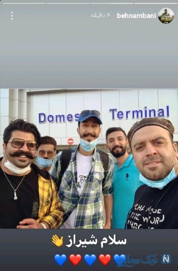 بهنام بانی و بازیگران معروف در شیراز