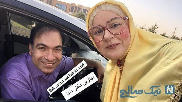 نعیمه نظام دوست و دکترش