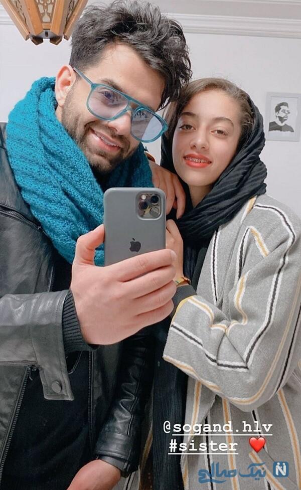 خواننده ایرانی و خواهرش