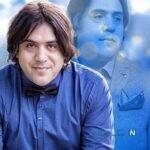 دفتر موسیقی متفاوت مانی رهنما همسر صبا راد در ترکیه