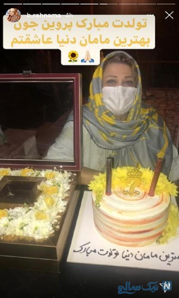 جشن تولد پروین قائم مقامی