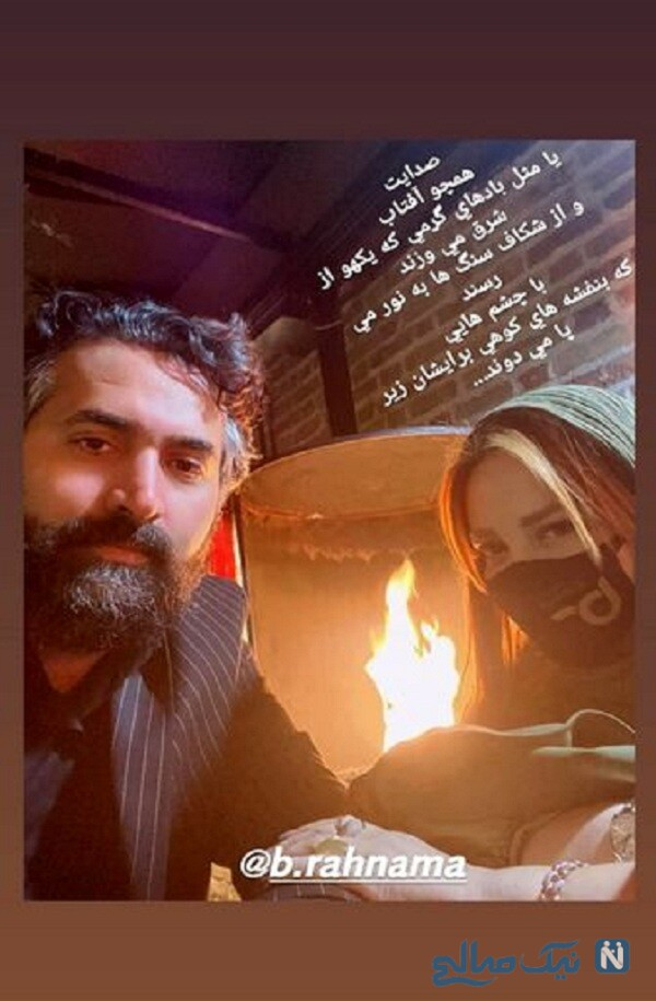 شعر عاشقانه امیرخسرو عباسی برای همسرش
