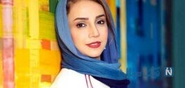 سفر کوتاه شبنم قلی خانی بازیگر سریال مانکن به شهر زیبای اصفهان