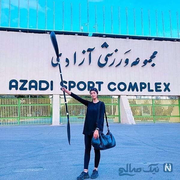خواهر ورزشکار رضا بهرام
