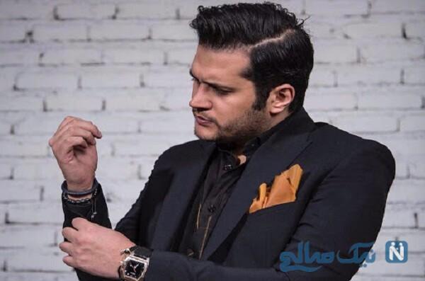 گران قیمت ترین ساعت سیاوش خیرابی