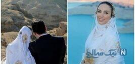 عکس عروسی ۴ بازیگر معروف از نرگس محمدی تا فریبا نادری