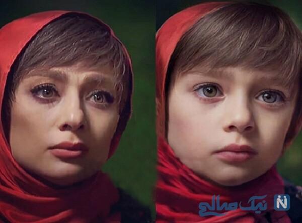 چهره کودکانه یکتا ناصر
