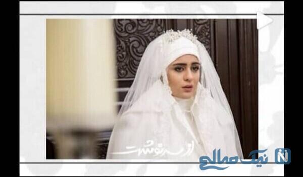 لباس عروسی فاطیما بهارمست بازیگر