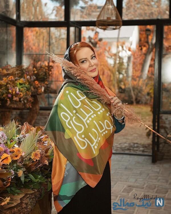 عکس بهاره رهنما با تم پاییز