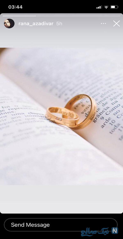 حلقه ازدواج در استوری خانم بازیگر
