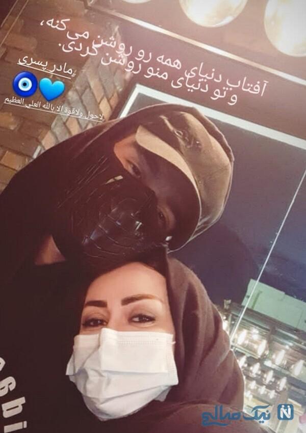 سلفی مریم وطن پور و پسرش