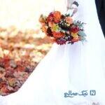 کشته شدن تازه عروس ۱۵ ساله به دست داماد در شب نامزدی