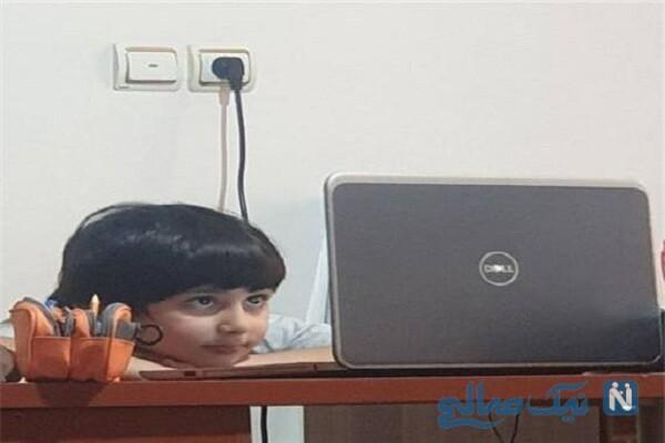 پسر ساناز بیان در کلاس آنلاین