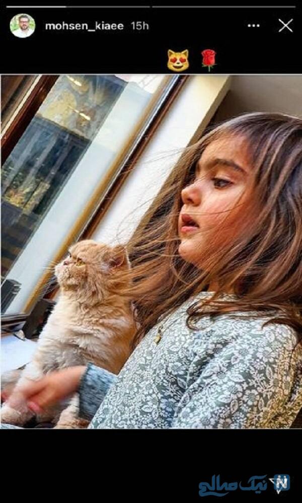 دختر محسن کیایی و حیوان خانگی اش