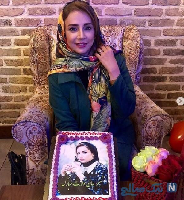 کیک تولد شبنم قلی خانی بازیگر
