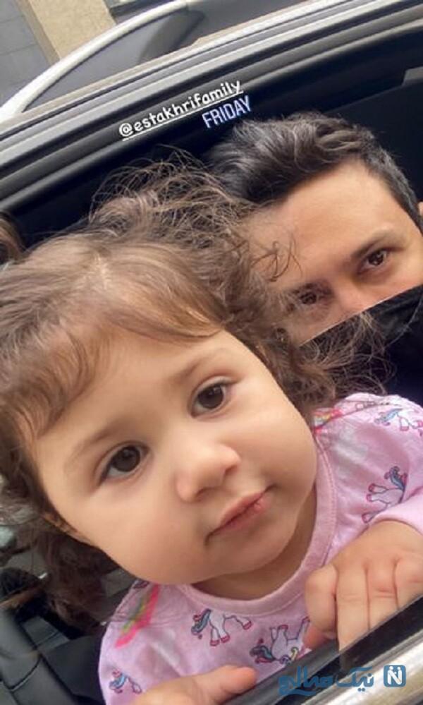 سلفی شاهرخ استخری و دخترش