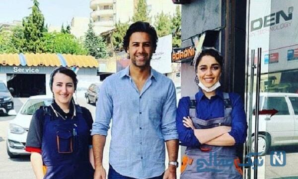 دو دختر مکانیک درکنار فرهاد مجیدی