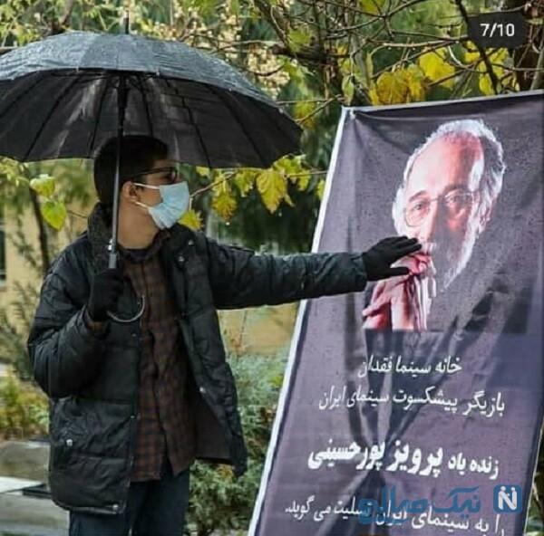 تصاویر مراسم تشییع پرویز پورحسینی