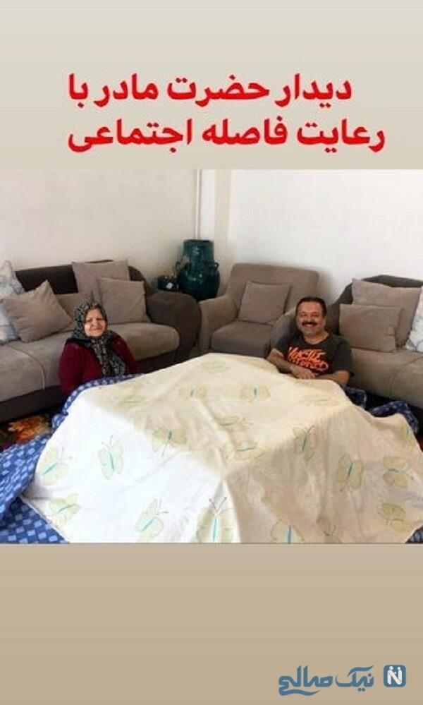 دیدار علی صالحی با مادرش در ایام کرونایی