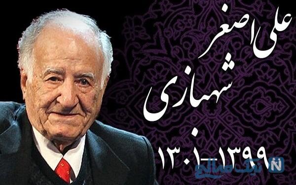 درگذشت علی اصغر شهبازی بازیگر«جدایی نادر از سیمین»
