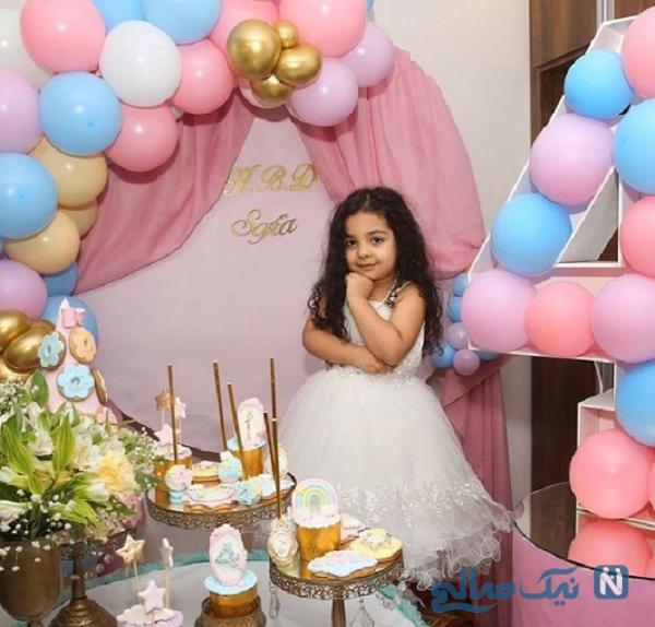 تولد 4 سالگی دختر یکتا ناصر