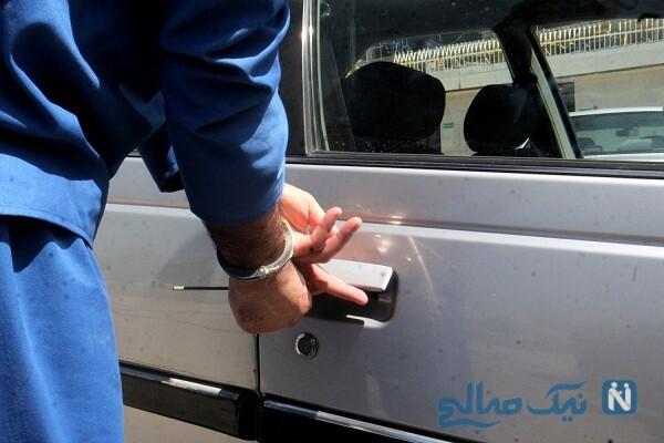 اقدام بی رحمانه سارق ماشین در سعادت آباد