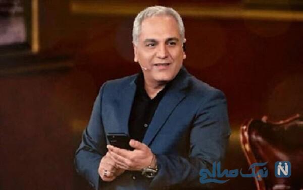 تبریک کریسمس مهران مدیری در برنامه دورهمی